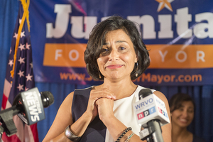 Juanita Perez Williams previously as a regional labor representative for New York state Gov. Andrew Cuomo. She received notable endorsements during the primary from the New York State Public Employees Federation and Latino Victory Fund.